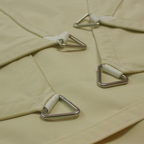Vierecksegel nach Maß wasserabweisend » 650x390x450x390cm - Elfenbein » Sunsilk Nano | Fundgrube
