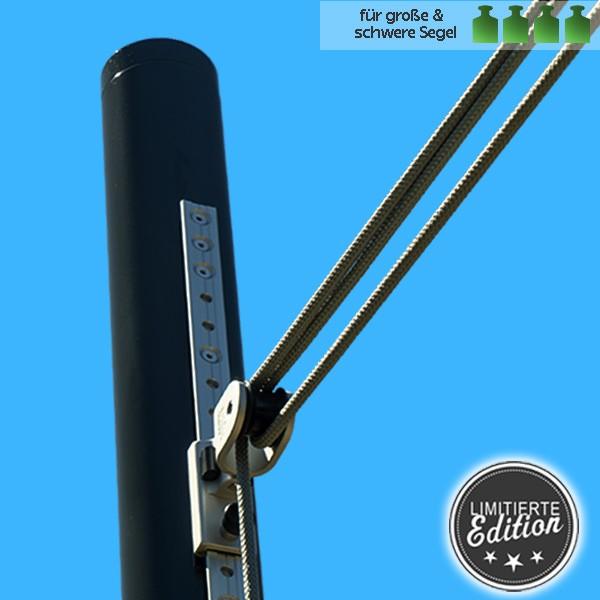 Premium Aluminium Stange ø70mm, 10mm Wandung - Höhenverstellung inkl. Flaschenzug-Set